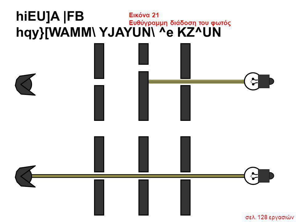hqy}[WAMM\ YJAYUN\ ^e KZ^UN